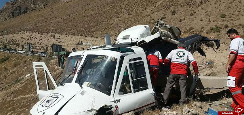 Irański-Bell-214