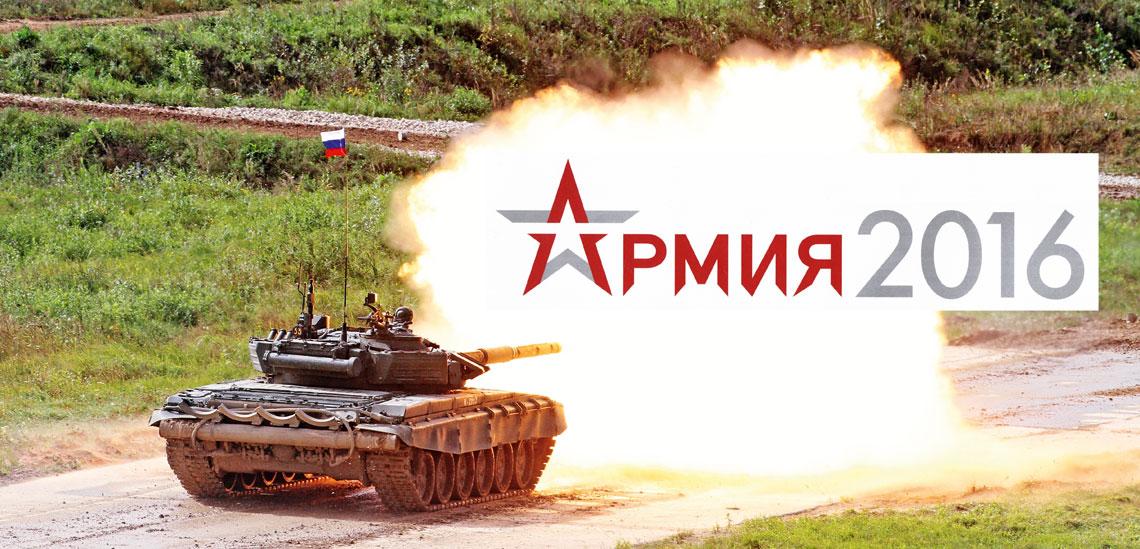 Pokaz poligonowy w Ałabino – strzela czołg T-90. Fot. Miroslav Gyűrösi.