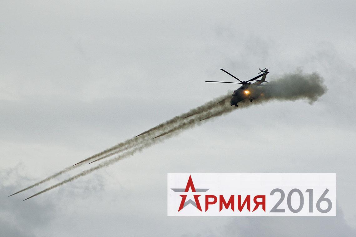 Moskiewskie forum ARMIJA 2016 cz. II