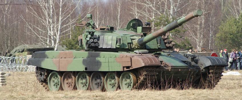 armata 2A46