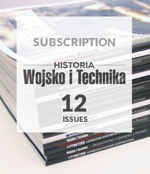 subscription_with