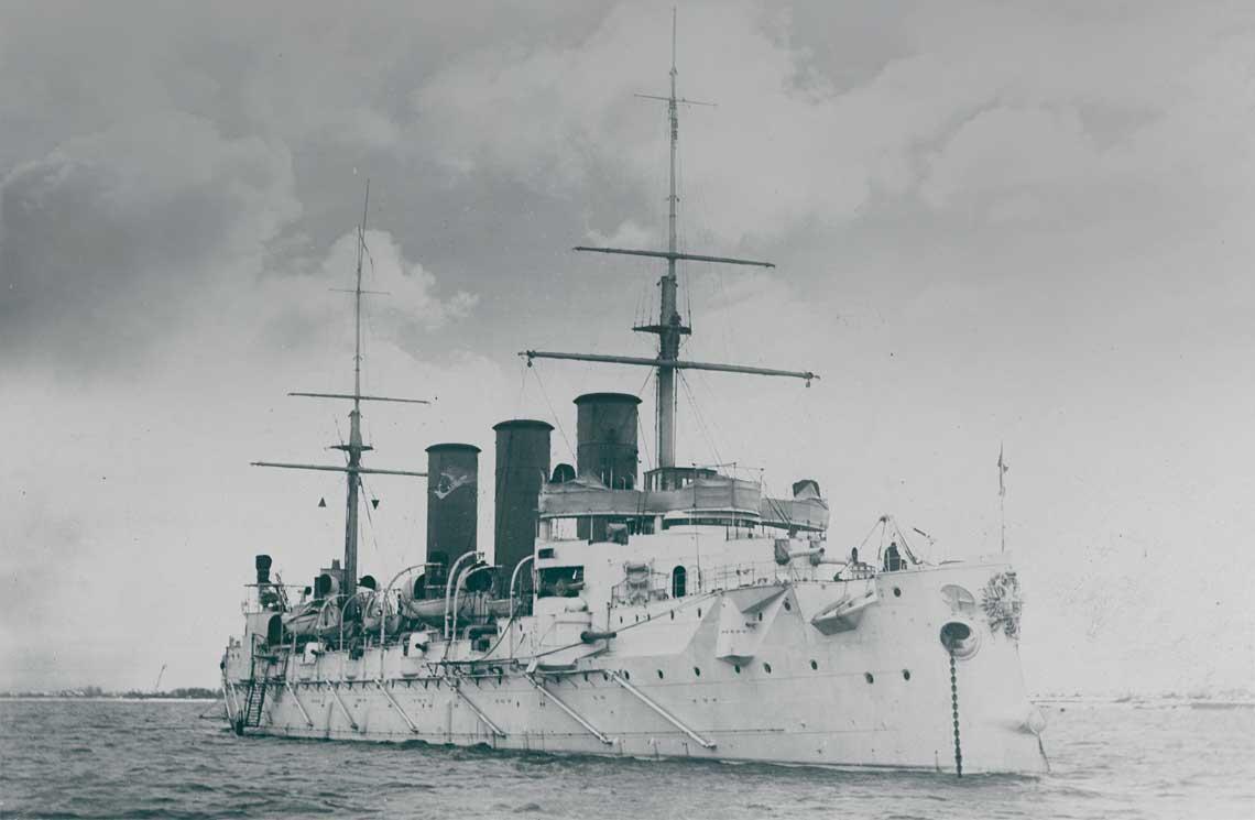 Krążownik pancernopokładowy Bogatyr`. Fot. NHHC