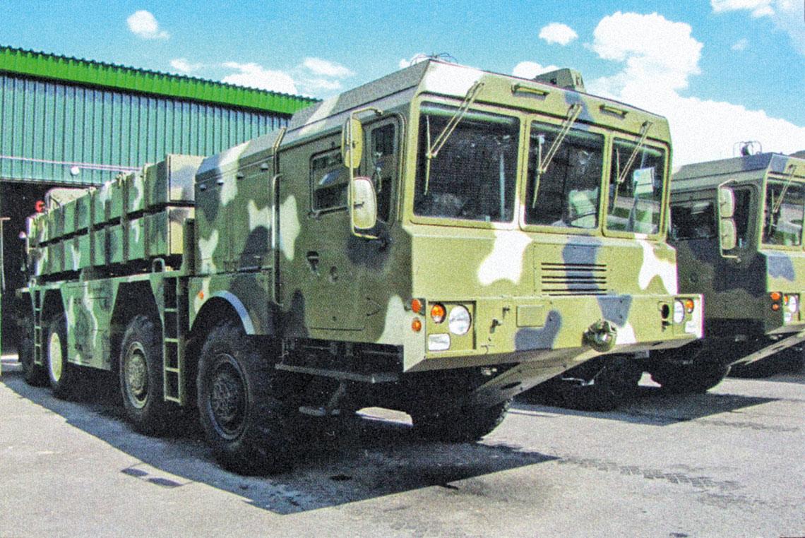 Białoruski polowy system rakietowy W-300 Polonez