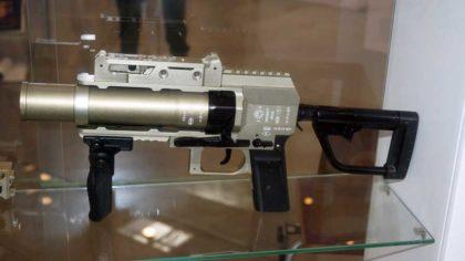 Granatnik 40mm