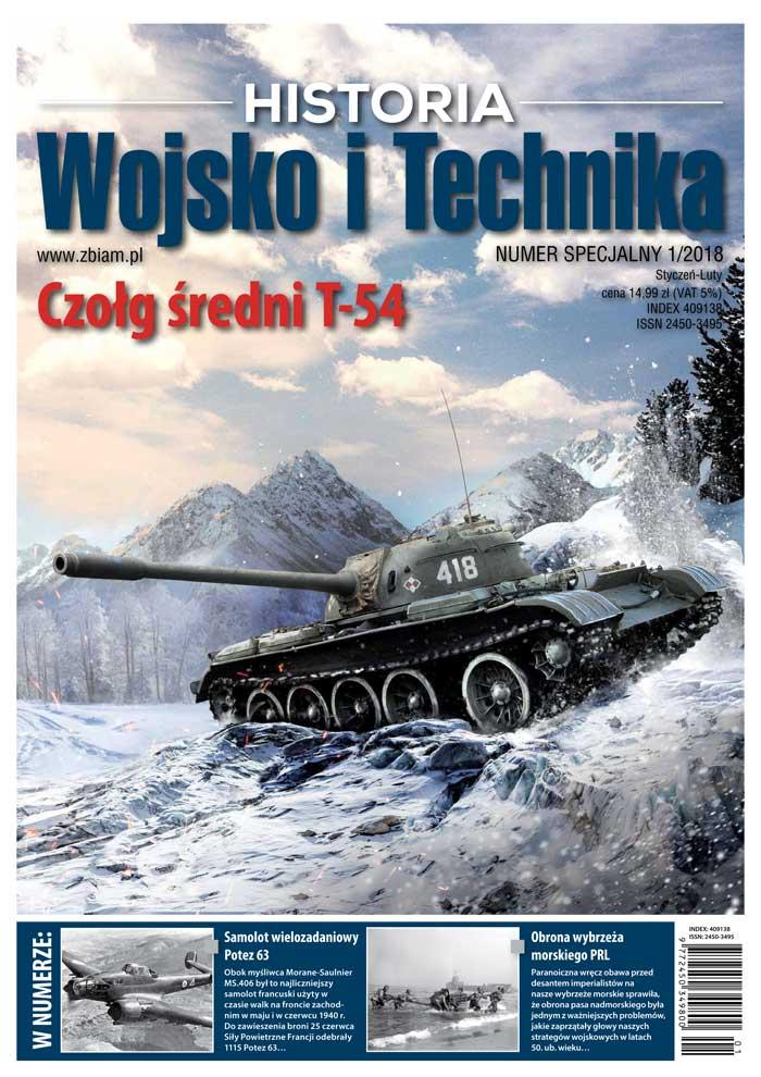 Wojsko i Technika Historia Numer Specjalny 1/2018