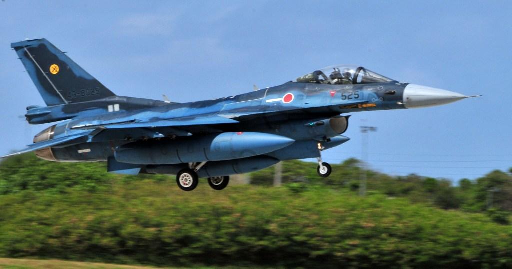 Japonia F-2