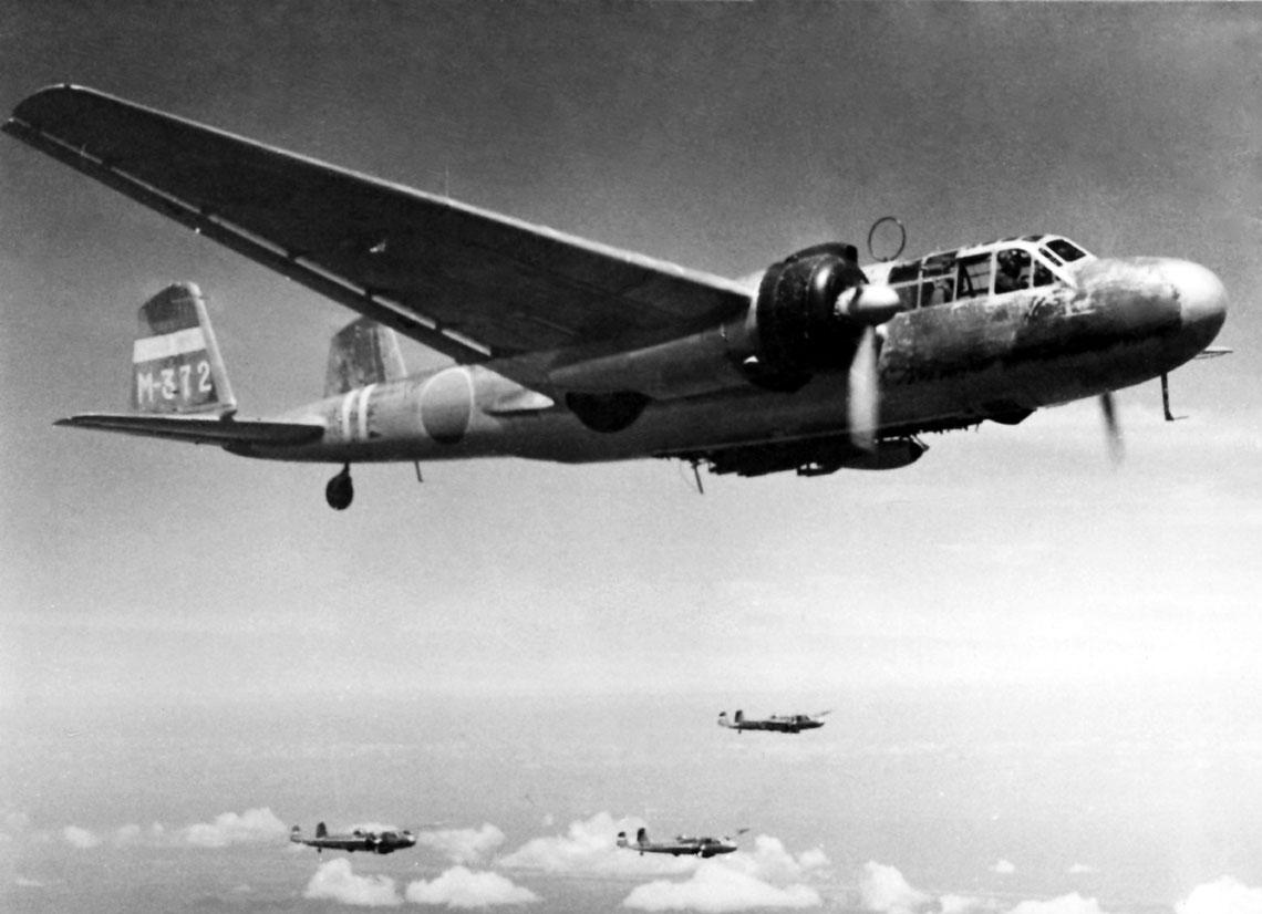 Samolot bombowo-torpedowy Mitsubishi G3M