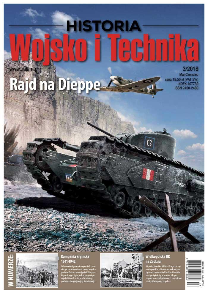 Czasopismo Wojsko i Technika Historia 3/2018