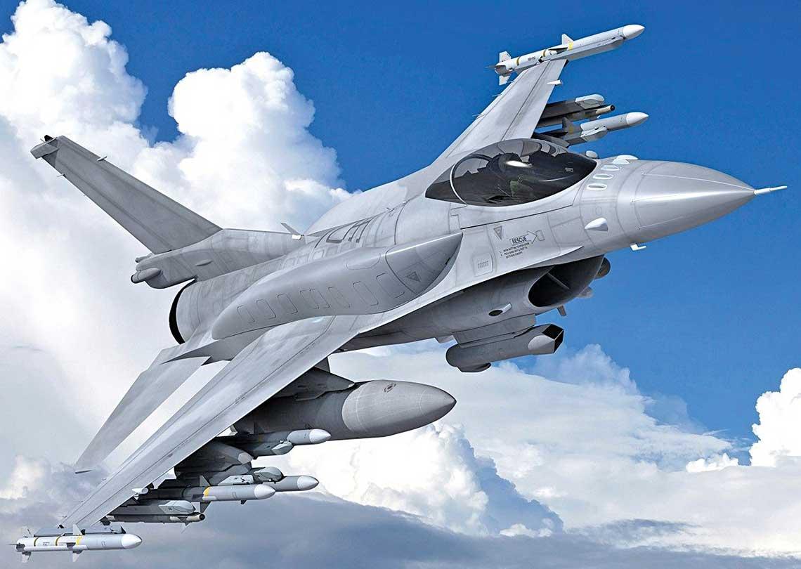 11lipca 2018r. rzad Slowacji zaakceptowal rekomendacje Ministerstwa Obrony dotyczaca zakupu 14 wielozadaniowych samolotow bojowych Lockheed Martin F-16 Block70/72.