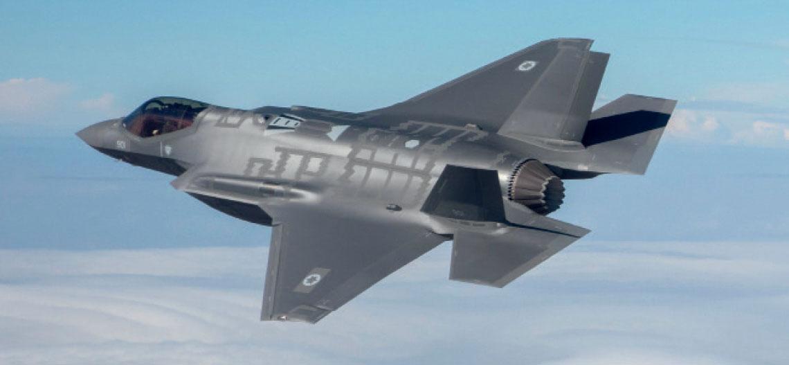 Rozmowy w sprawie zakupu przez Izrael 25 mysliwcow F-35 z opcja na kolejne 50 rozpoczeto w 2008 r. Fot. IAF