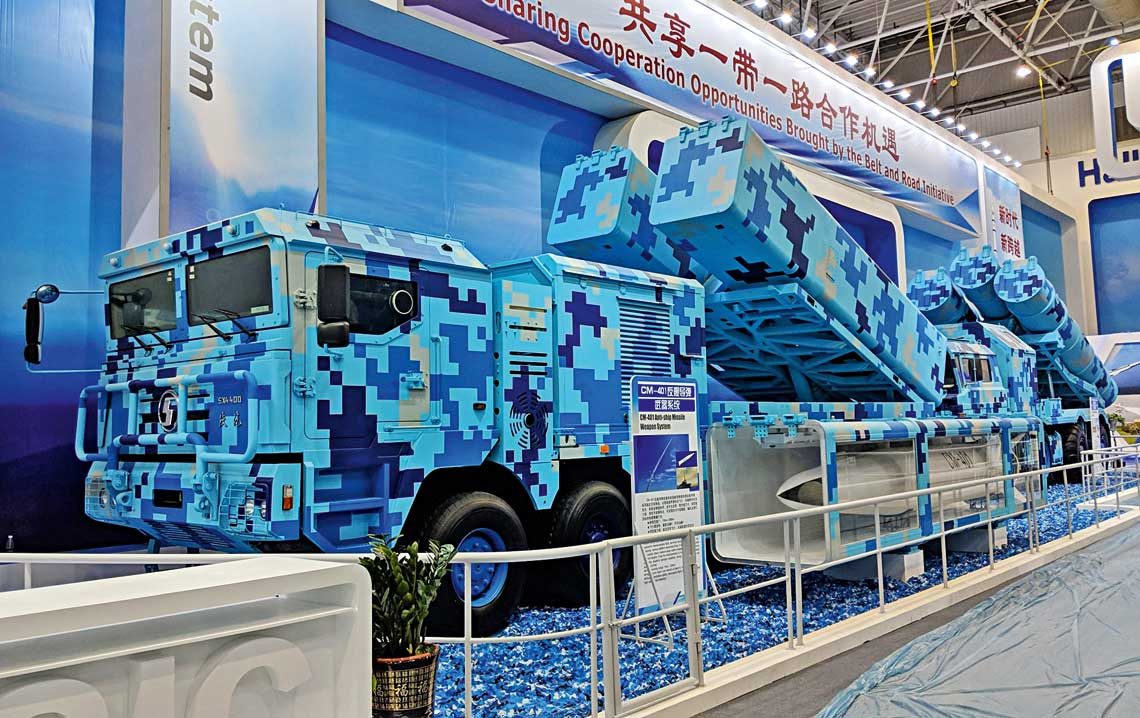 China International Aviation & Aerospace Exhibition 2018