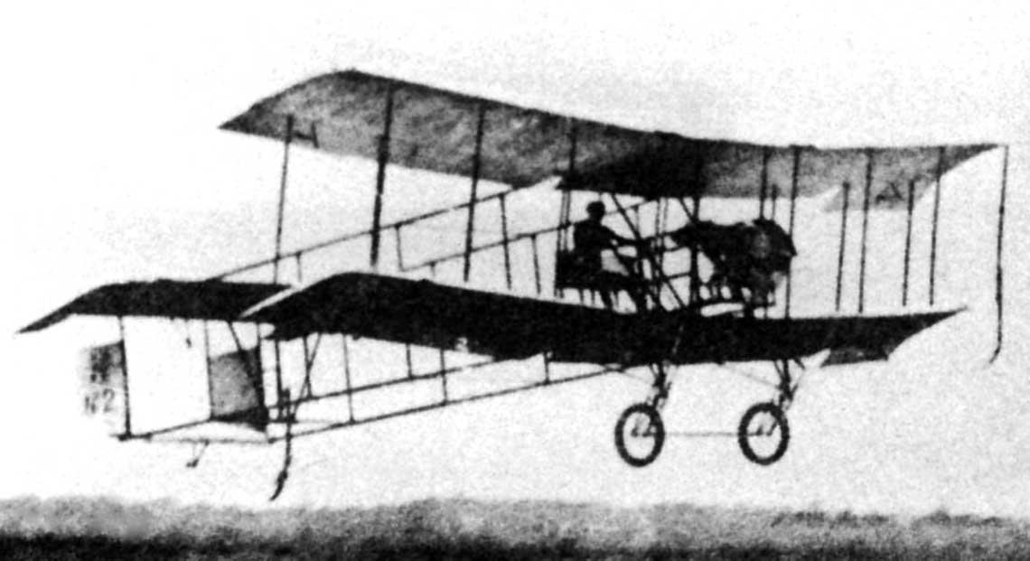 Skonstruowany przez Sanji Narahare samolot Numer 2 (Narahara-shiki Dai-ni-gōki) został oblatany 5 maja 1911 r. na lotnisku wTokorozawie. Uznawany jest za pierwszy samolot z silnikiem spalinowym skonstruowany i zbudowany w Japonii.