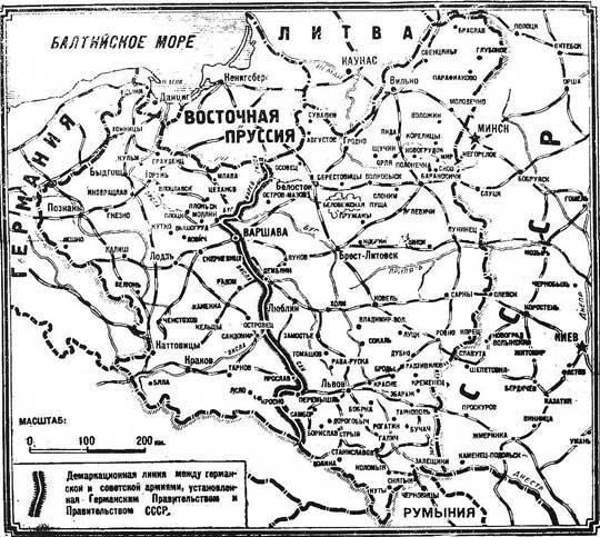 Linia demarkacyjna pomiędzy Niemcami a ZSRR, opublikowana w prasie moskiewskiej we wrześniu 1939 r.