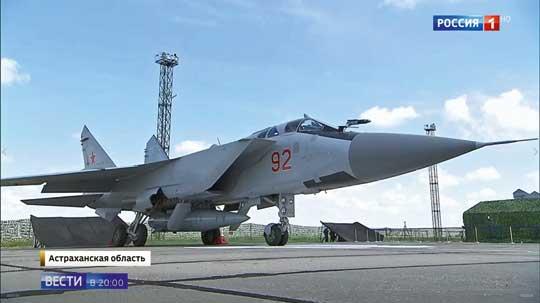 MiG-31K, czyli lotniczy rakietowy kompleks powietrze-powierzchnia z hiperdźwiękowym pociskiem balistycznym izdielije 292.