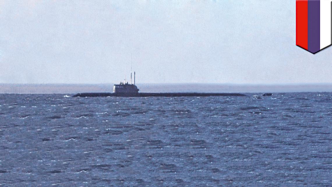 Jedno zniewielu ogólniedostępnych zdjęć autonomicznej stacji głębinowej Irangi AS-31 projektu 10831 Kalitka, znanej szerzej jako Łoszarik.