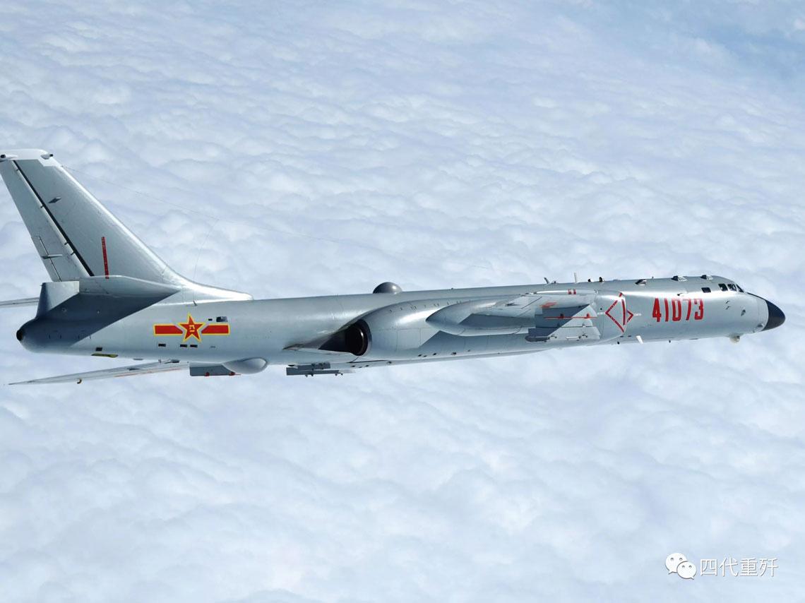 H-6K to nowa generacja bombowców dalekiego zasięgu wywodzących się z Tu-16 (H-6), o większych możliwościach wstosunku do radzieckiego pierwowzoru. To na nich opiera się dziś lotniczy komponent chińskiej triady jądrowej.