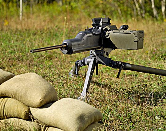 Na początku obecnego stulecia wSiłach Zbrojnych Stanów Zjednoczonych prowadzony był program, którego celem było znalezienie następcy 12,7 mm wkm M2. Wjego ramach testowano m.in. prototypy wkm XM312 na amunicję .50 BMG (12,7×99mm)