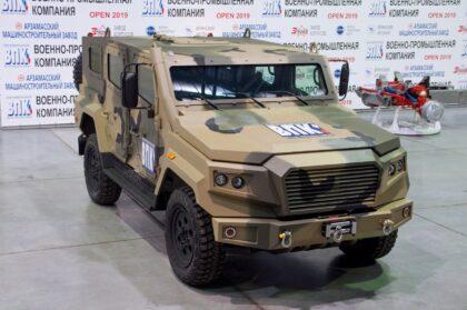 Rosyjski pojazd opancerzony WPK-Strieła