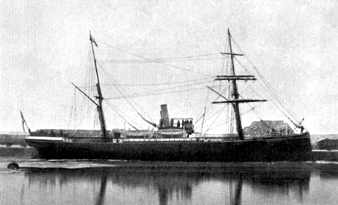 Persopolis, kanonierka zbudowana w 1885 r., będąca jedynym okrętem perskiej marynarki wojennej.