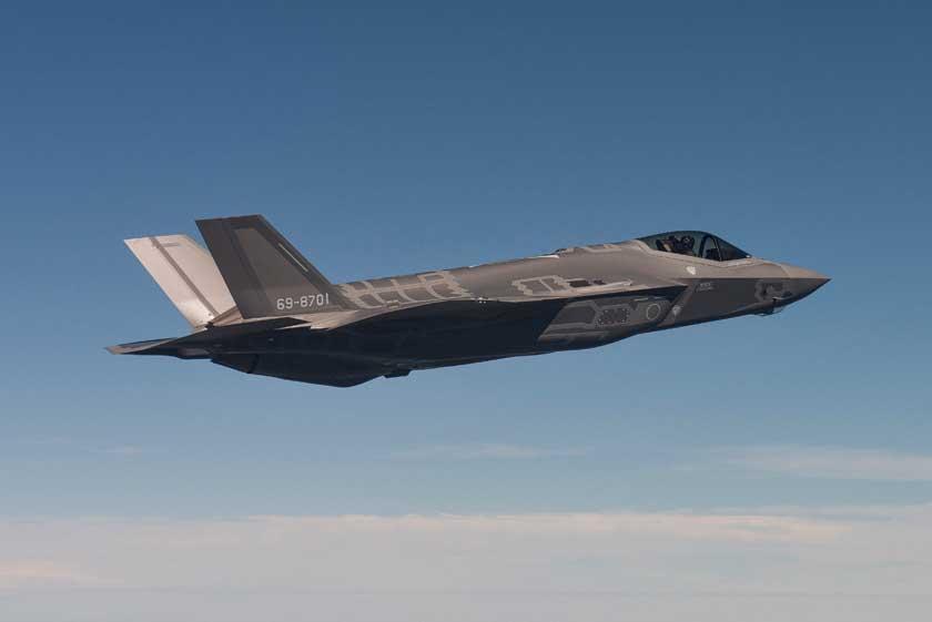 Pierwszy japoński F-35A (AX-01; 701) podczas oblotu 24 sierpnia 2016 r. Japoński rząd zatwierdził zakup 42 F-35A 20 grudnia 2011 r., a 29 czerwca 2012 r. podpisał umowę międzyrządową.