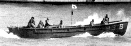 Japońska barka desantowa typu Shōhatsu.