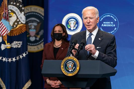 Zdaniem wielu komentatorów, niemłody i będący w nie najlepszej kondycji zdrowotnej Joe Biden albo nie dokończy swojej kadencji, albo wiele obowiązków będzie musiał przekazać wiceprezydent Kamali Harris – ta jednak w sprawach wojska do tej pory raczej się nie wypowiadała.