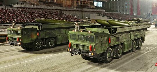 """Kimskandery"" na defiladzie wPjongjangu."
