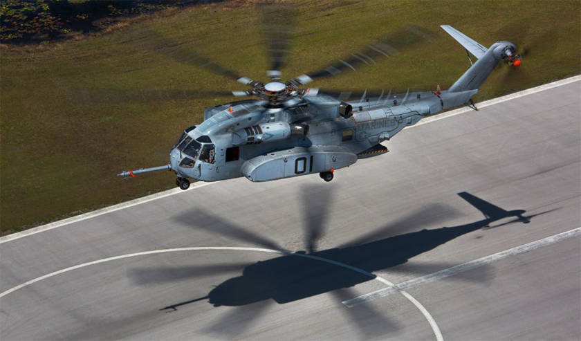 W lutym rząd izraelski ogłosił, że następcą CH-53 Yas'ur będą śmigłowce Lockheed Martin CH-53K King Stallion. Jest to jednocześnie pierwszy sukces eksportowy tej konstrukcji.