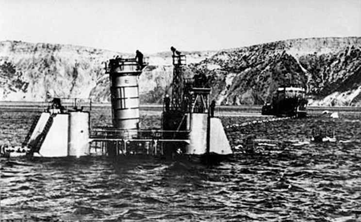 Sowiecki zanurzalny stend do prób pocisków balistycznych PSD-4. Podobny jest używany do prób morskich pocisków balistycznych w KRLD.
