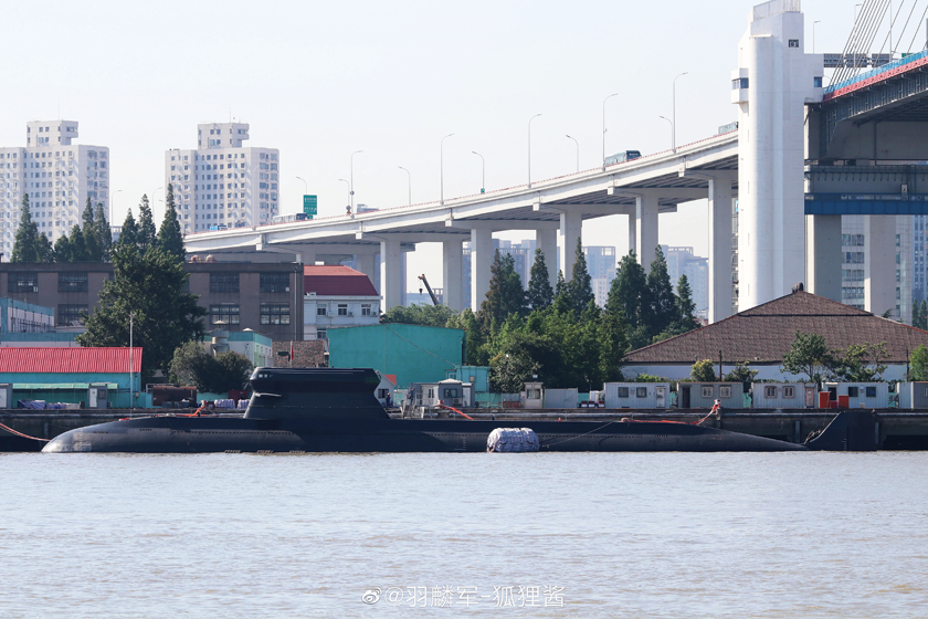 Nowy chiński okręt podwodny z obudową kiosku à la A26.