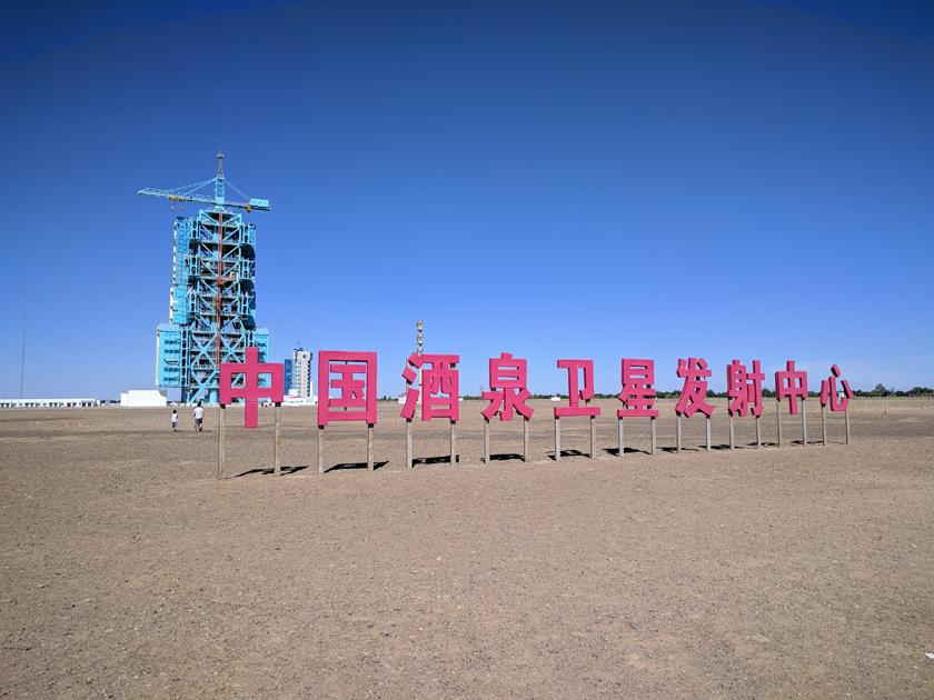 Jiuquan - kompleks startowy dla lotów załogowych statków kosmicznych Shenzhou.