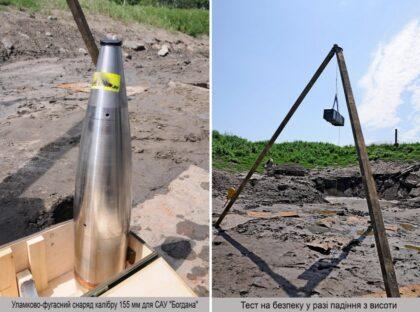 Nowy ukraiński pocisk artyleryjski kalibru 155 mm gotów do testów. Po lewej egzemplarz przed próbą statycznej detonacji, po prawej ‒ przed próbą upadku. Fot. NAUDI.